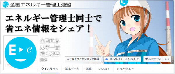 facebook見本s.png